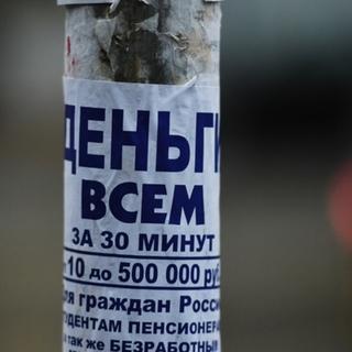 Кредит 500 ru