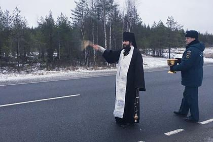 Опасные участки дороги в российском регионе окропили святой водой