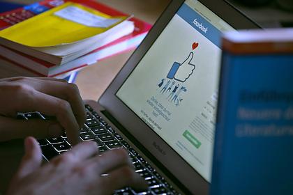 Тысячи порнографических изображений заполонили популярную соцсеть