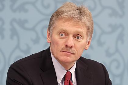 Кремль назвал абсурдом судебные претензии Украины по газу