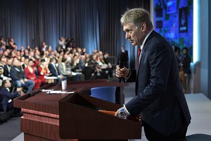 Назван способ спросить Кремль о чем угодно