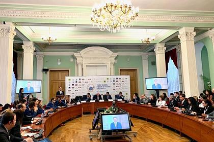 Глобальный форум молодых дипломатов объединил представителей 85 стран