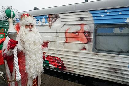 Названы самые популярные у россиян маршруты поездов на Новый год