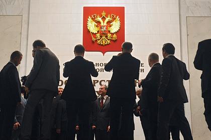 Госдума изменила судьбу 740 миллиардов рублей