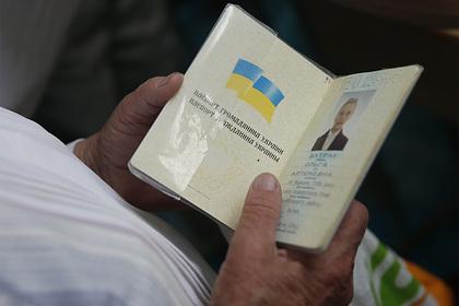 Украинцам разрешат менять отчества