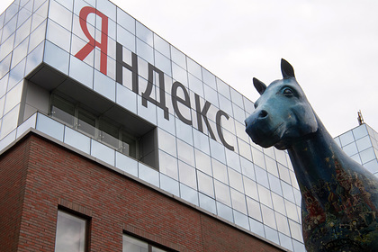 Сбербанк продаст «золотую акцию» «Яндекса» за один евро