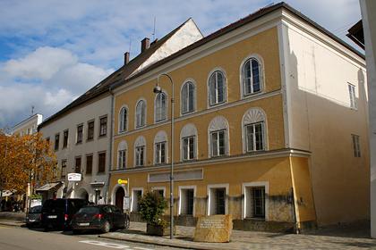 Дом Гитлера превратят в отделение полиции