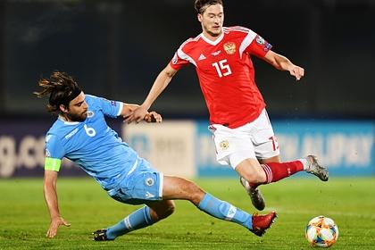 Сборная России разгромила Сан-Марино в последнем отборочном матче к Евро-2020