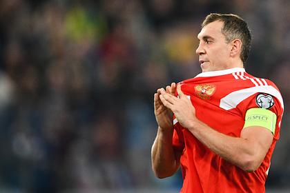 Стал известен второй соперник сборной России на групповом этапе Евро-2020