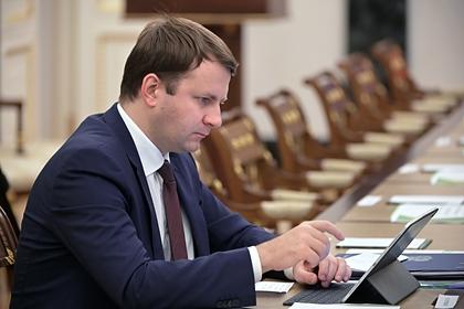 В России придумали новый орган для разгона экономики