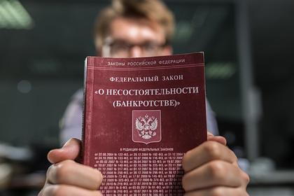 Россиянам предложат простой способ списать долги