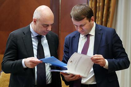 В правительстве недосчитались триллиона рублей