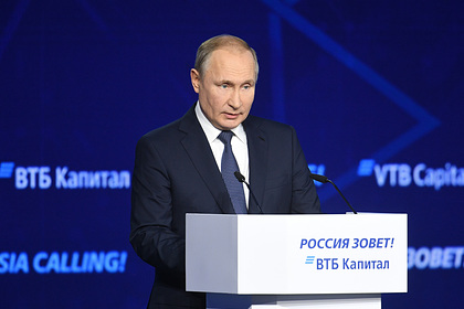 Путин пообещал не разбрасываться деньгами из российской «кубышки»