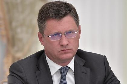 Россия раскрыла детали газового контракта с Украиной
