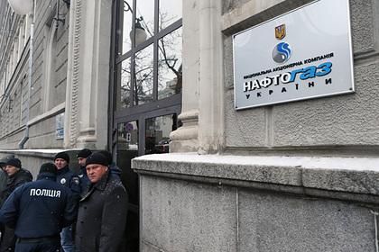 «Газпром» подчинился воле Украины и перестал нуждаться в деньгах