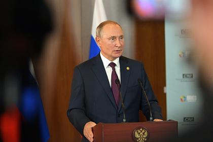 Путин назвал причины распада СССР