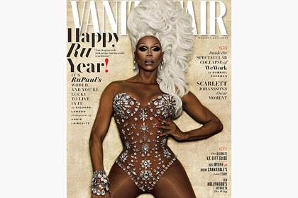 Актер надел женское боди и попал на обложку модного журнала