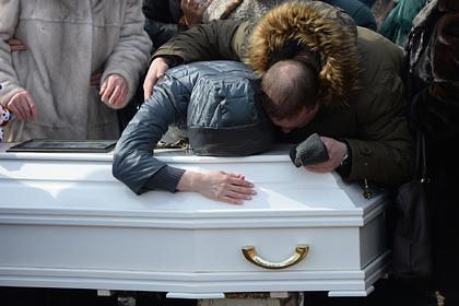Россияне назвали справедливую сумму компенсации за гибель близких
