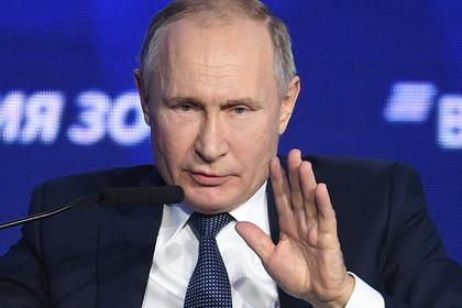 Путин открестился от сланцевой нефти