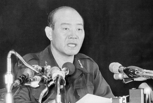 Чон Ду Хван в 1979 году