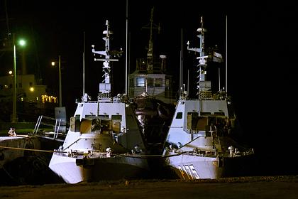 Украинцы пожаловались на пропажу трусов с возвращенных кораблей