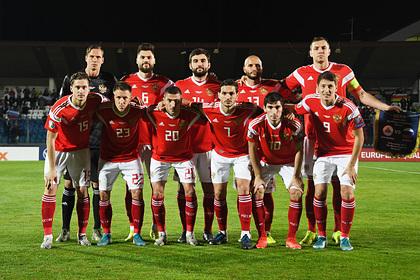 Стала известна сумма премиальных сборной России за выход на Евро-2020
