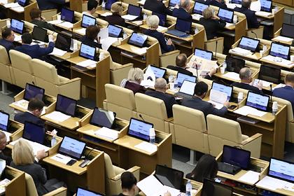 Россиян разрешили признавать иноагентами