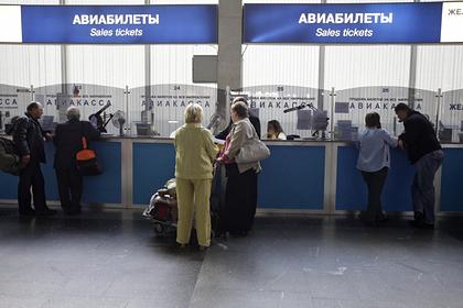Назван самый выгодный день недели для покупки билетов на самолет
