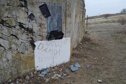 В Молдавии разгромили памятник советским воинам