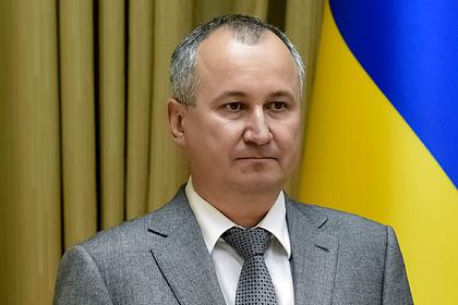 Бывшего главу Службы безопасности Украины обвинили в шпионаже