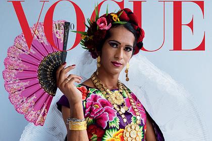 На обложку Vogue попала представительница «третьего пола»