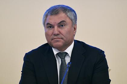 Спикеры Госдумы и Совета Федерации поспорили