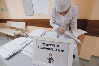 Из российской поликлиники массово уволились врачи