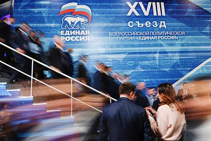 Россияне захотели увидеть новые лица в партии власти