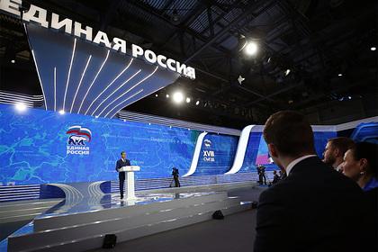 Россиянам пообещали новые лица во власти