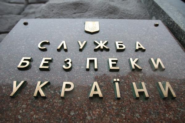 Подполковника СБУ заподозрили в работе на российские спецслужбы