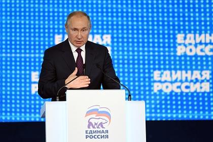 Путин призвал «терзать и трясти» российских чиновников