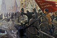 «Вступление Красной гвардии в Кремль. Москва, 2 ноября 1917 года»