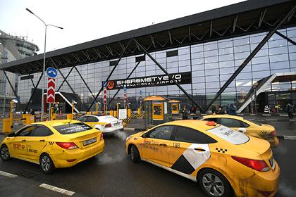 В Москве турист по ошибке заплатил за такси в десять раз больше