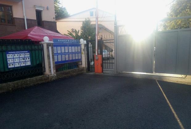 Хостинский отдел полиции в Сочи