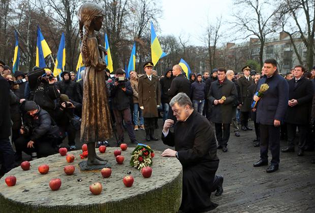 Петр Порошенко и первые лица государства на памятных мероприятиях