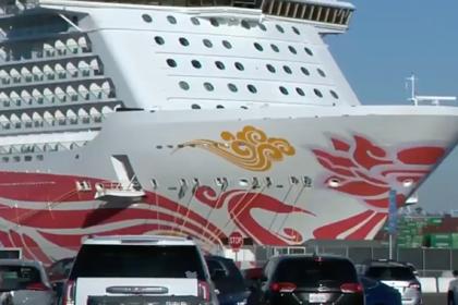 Круизный лайнер компании «Norwegian Joy»