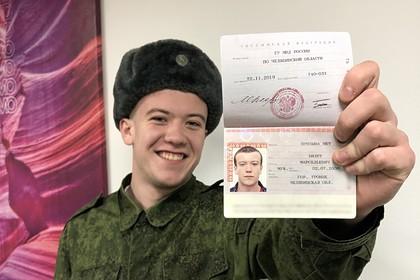 Назвавший себя Пельменем Кондольским россиянин снова сменил имя