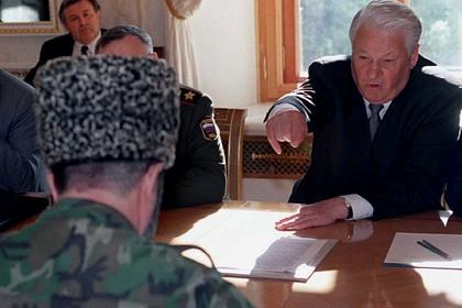Борис Ельцин и Зелимхан Яндарбиев