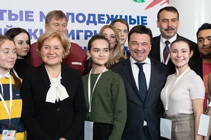 Воробьев поблагодарил участников Дельфийских игр