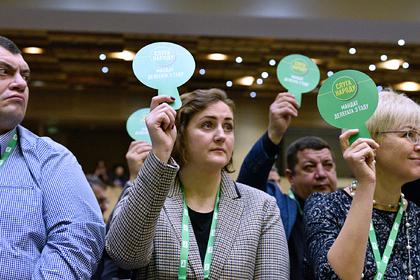 Партию Зеленского покинут более 10 депутатов