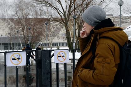 В России поставили в приоритет снижение числа курильщиков среди подростков