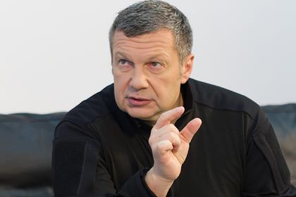 Соловьев назвал Зеленского «завхозом» после разговора с Путиным