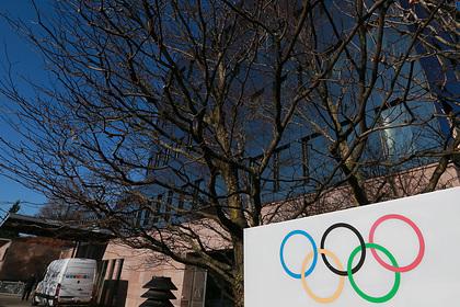 МОК отреагировал на предложение WADA отстранить Россию