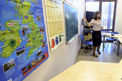 В Москве бизнесменов стали бесплатно учить английскому